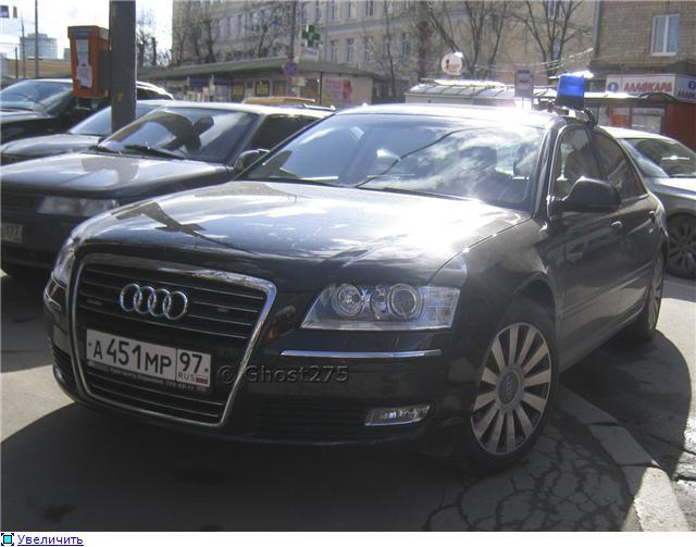 Два кандидата на автомобиль-участник столичного ДТП