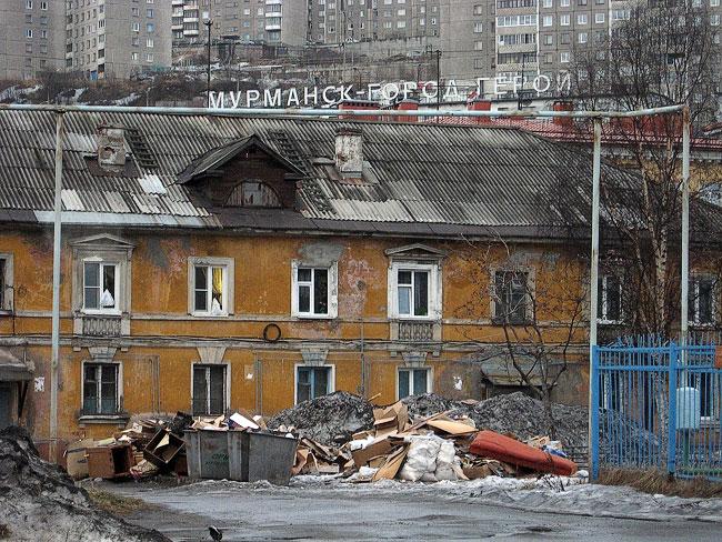 Из-за санкций правительство Медведва готово поднять налоги в России - Цензор.НЕТ 3806