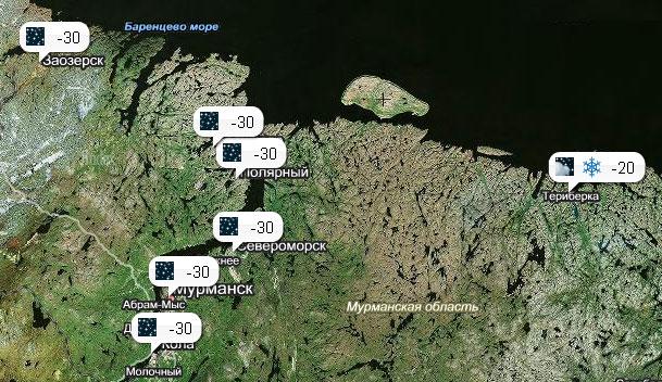 Погода село большеустьикинское на месяц