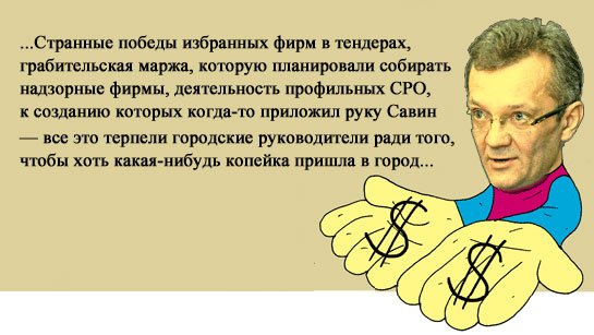 Михаил Горбачев как символ перестройки