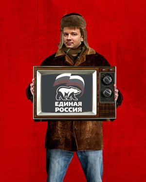 Кто поимеет Арктик-ТВ?