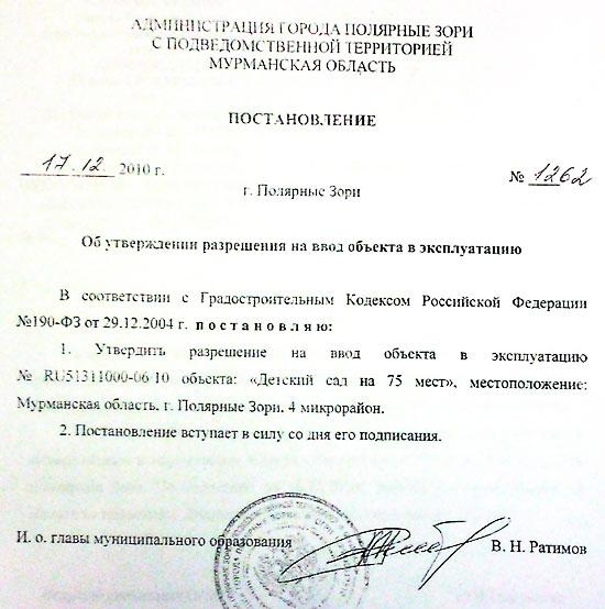 Спецрепортаж Арктик-ТВ