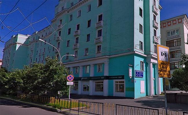 Защищено: Срочно выселяют офис СКБ-банка?