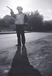 Полицейский пост