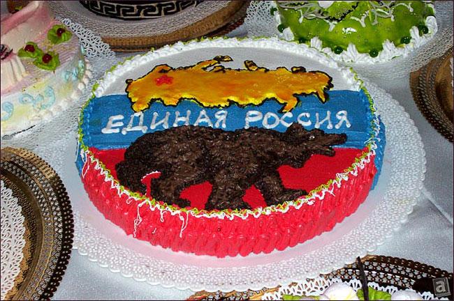 Поделили пирог