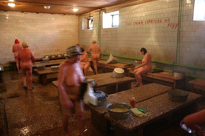 Общей бане мужики фото и в бабы