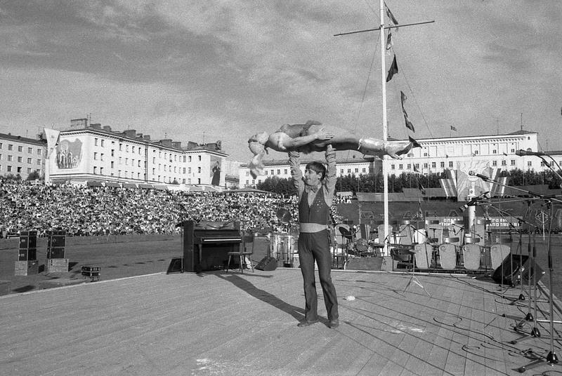 День рыбака в Мурманске, 80-е: