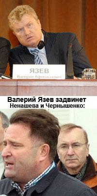 Газпромовский лоббист возглавит списки ЕР