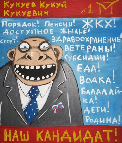 Кандидаты в Госдуму отчитались о доходах