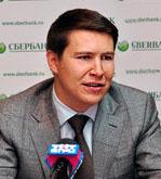 Банкир Корнилов всё