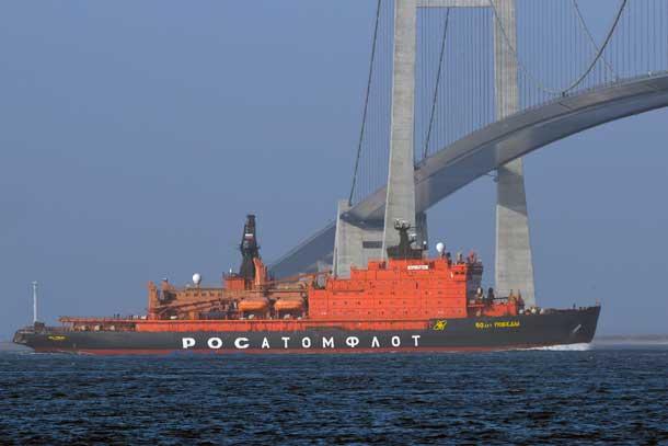 Атомный ледокол в территориальных водах Дании: