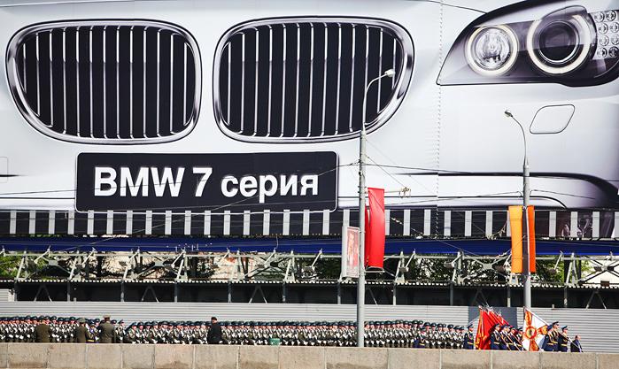 «Бэха» для Москвы