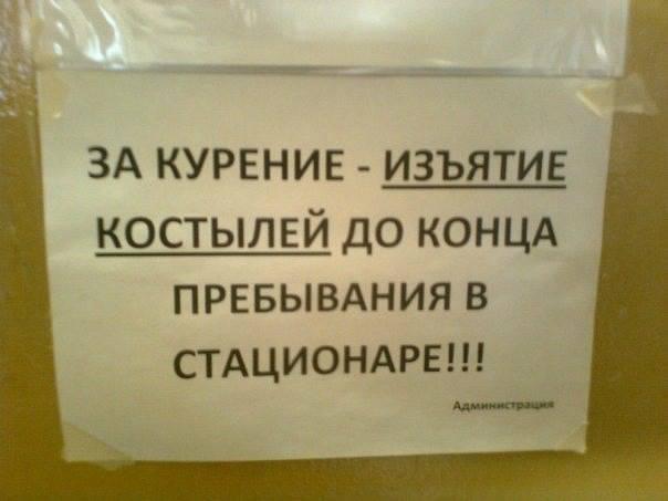 День открытых дверей в поликлиниках москвы