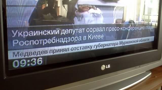 Дмитриенко всё