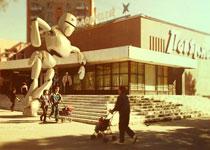 Апатитские роботы будут охранять олимпиаду в Сочи