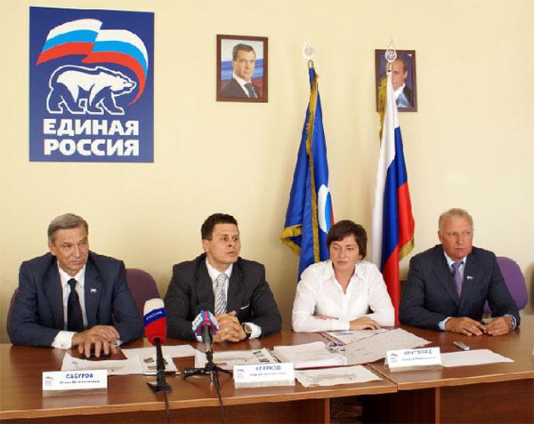 Игорь Сабуров и Сергей Агарков