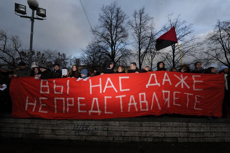Митинги загонят на Свердлова