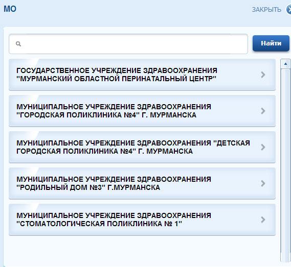 Адрес 6 городская больница днепропетровск
