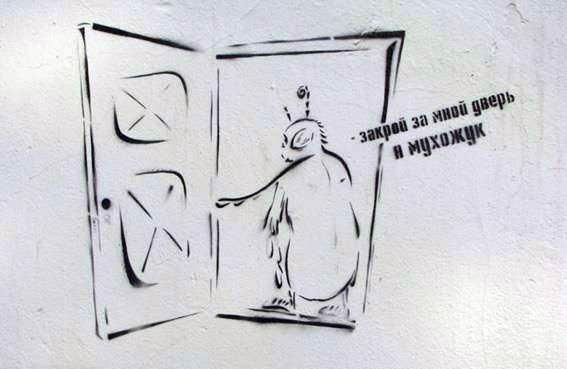Палькин, Рубин и Гривняк хлопнут дверью