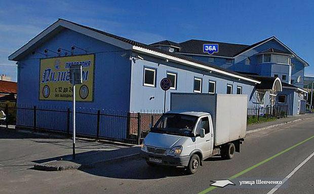 В Мурманском баре Пилигрим застрелен сотрудник ФСБ