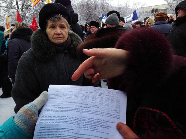Народ против правительства Мурманской области. Хроника
