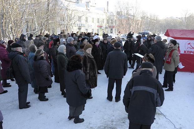 «Информация о протестных и мойвенных событиях»