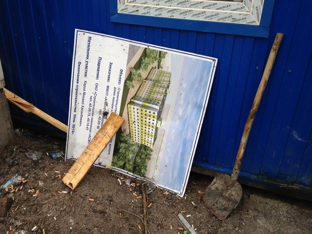 Алексей Веллер рассказал о социальном жилье