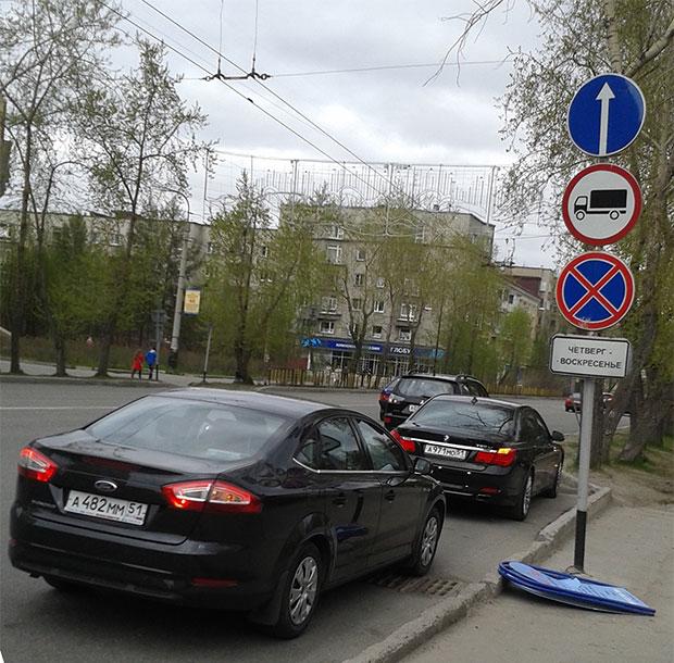 Заснял Парктрон Под Знаком Остановка Запрещена