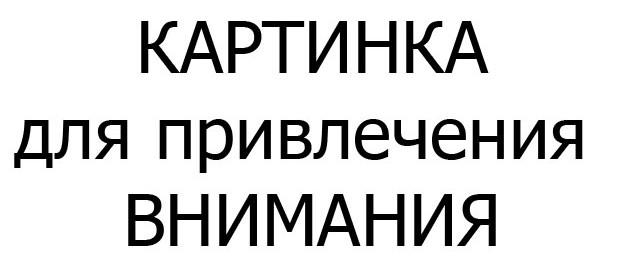 """Спецслужбы РФ оказывают """"решительное противодействие"""" провокациям Украины, - Песков - Цензор.НЕТ 7658"""