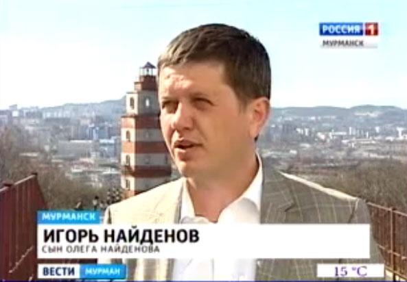 Случай с депутатом Найдёновым-2