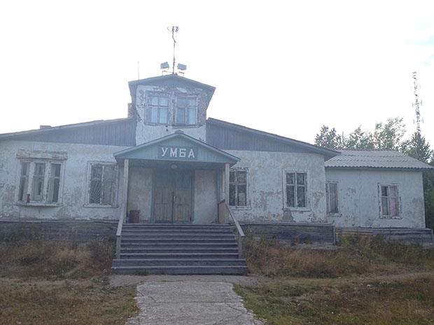 Воскресного аэропорта Умбы пост