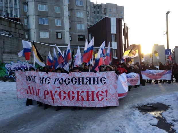 Русский марш — 2013 в Мурманске