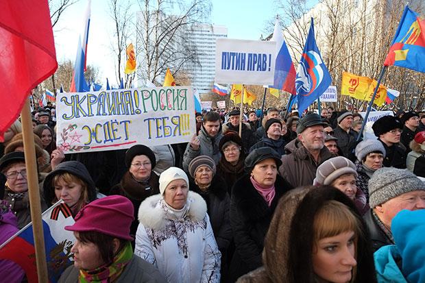 «Крым — это только начало»