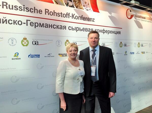 Марина Ковтун и Олег Кувшинников