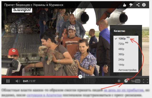 В Мурманск прибыли беженцы из Украины