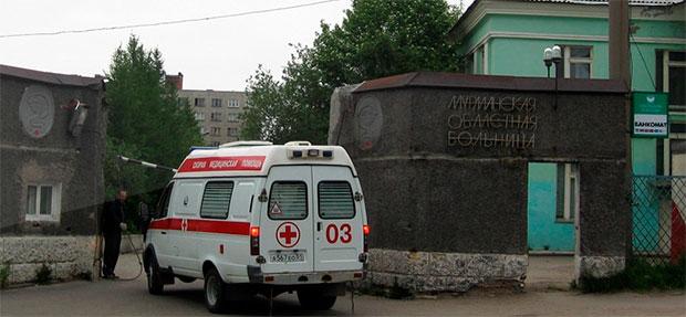 Больница свободного плавания