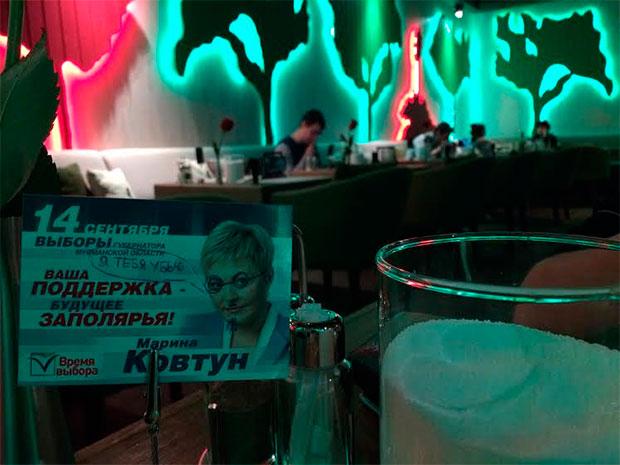 Выборы в Мурманской области! Позор!