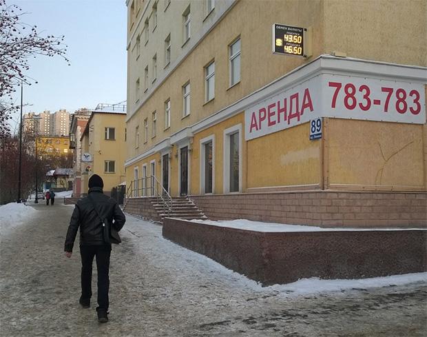arenda8