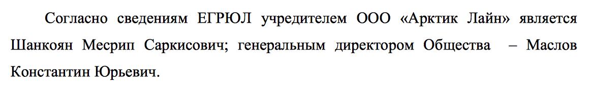 Снимок экрана 2015-04-24 в 12.54.11