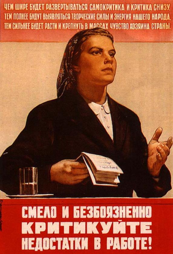 «Критикуя доверенное лицо Путина, вы критикуете лично президента»