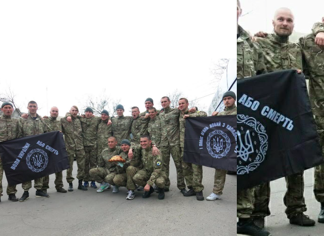 Защищено: Помор из Азова