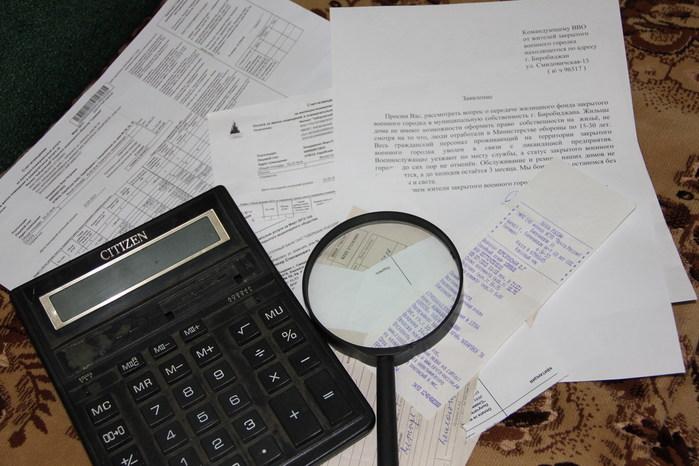 Областной суд переложил споры ресурсников и управлек на жильцов