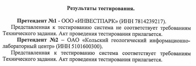 Купить трудовой договор Мурманский проезд помощь в получении автокредита красноярск