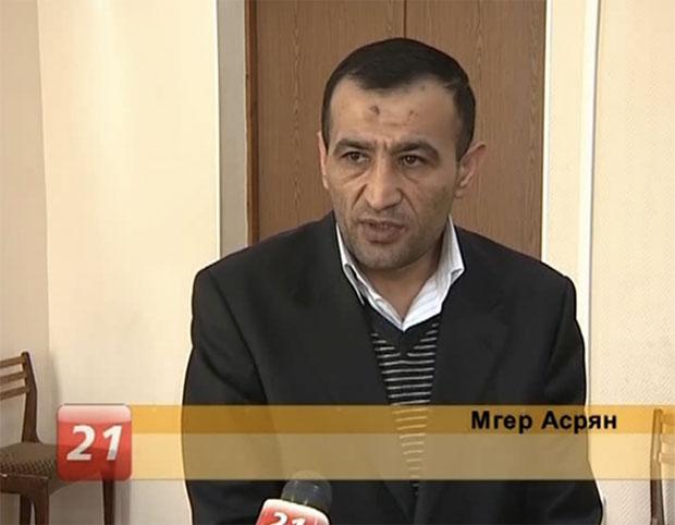 Суд арестовал совладельца Кольского пивзавода