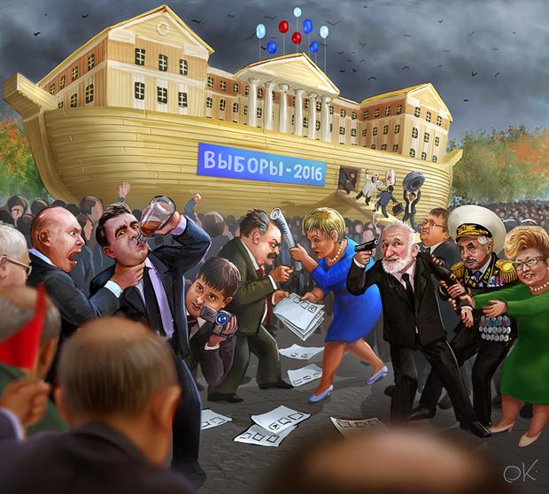 Единороссы определились с кандидатами