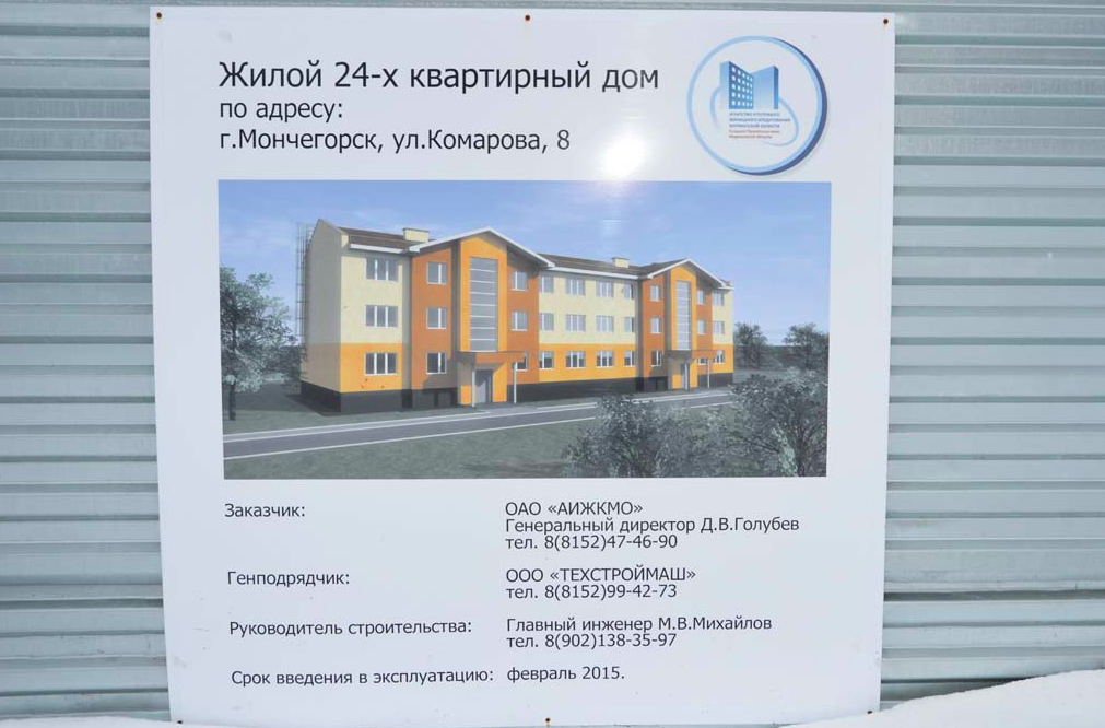 24 заем g mikhailov