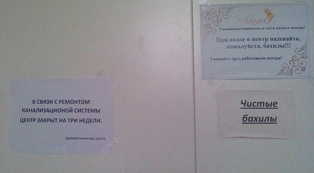Космето-лохический центр