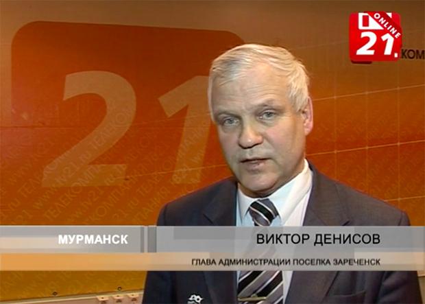 Ушел Виктор Денисов