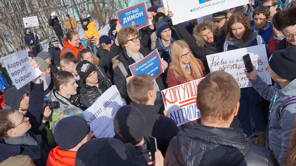 Митинг сегодняшних сторонников Навального в Мурманске