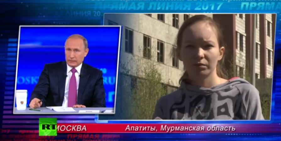 Звонок Путину